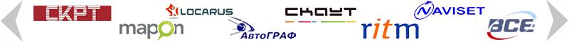 Страница с информацией о совместимости DFM и терминалов транспортной телематики