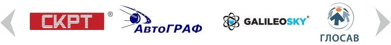 Страница с информацией о совместимости DUT-E 2Bio и терминалов транспортной телематики